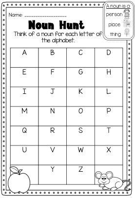 Nouns Printable Worksheet Pack - Kindergarten First Second Grade ...