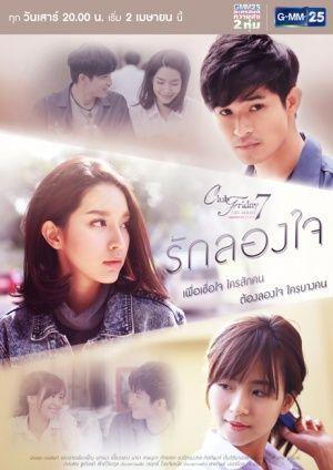 Phim Phép Thử Tình Yêu | Thái Lan