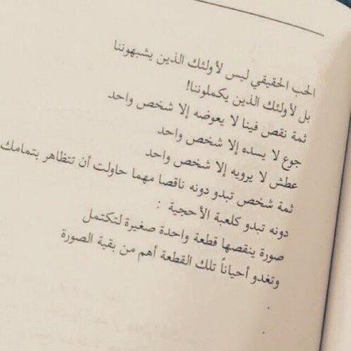 1c7c5f2e5174c337558e6698986eed69 اقوال وحكم   كلمات لها معنى   حكمة في اقوال   اقوال الفلاسفة حكم وامثال عربية