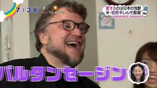 Del Toro.