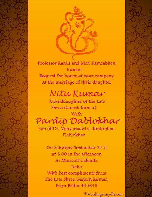 son kerala hindu wedding invitation wording in english
