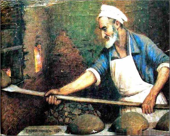 Еврейские ремесленники