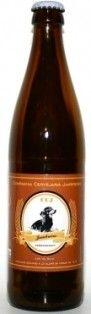 Cerveja Jambreiro LebensKraft, estilo Kölsch, produzida por Companhia Cervejaria Jambreiro, Brasil. 4.5% ABV de álcool.