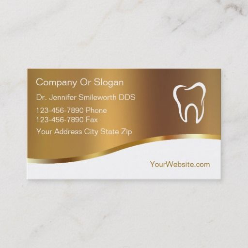Classy Dentist Business Cards Zazzle Com In 2021 Dental Business Cards Dentist Emergency Dentist