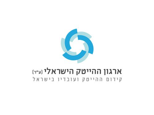 Israeli HighTech Organization
