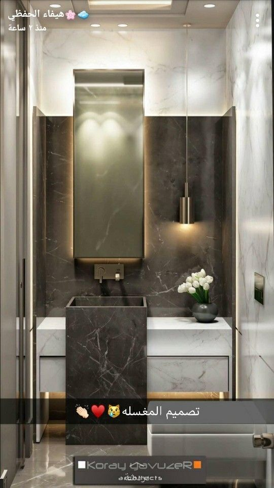 Pin By مسك الخروصي On دورات مياه Bathroom Decor Modern Bathroom Toilet Design