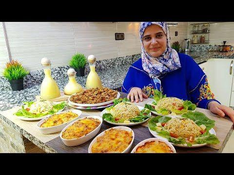 ماتخمي لوقوفك فالكوزينة فهد الحرارة أطباق صيفية ساهلة وجديهم بسرعة Youtube Food Cobb Salad Cobb