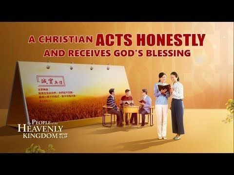 Christian Life Experience Movie The People Of The Heavenly Kingdom Clip 1 Christian Movies Knowing God Hearing Gods Voice
