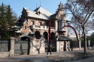 Salvador Allende Museum