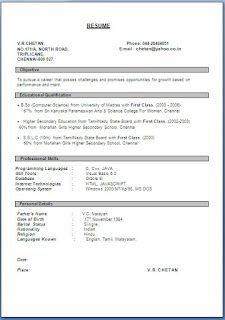 A Resume For A Job Free Download Sample Template Excellent