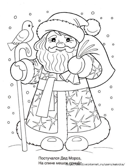 Pin By Craig Nygren On Christmas Christmas Coloring Books