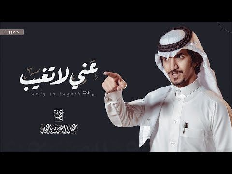 عبدالعزيز بن سعيد Abdulaziz Bin Saeed L Youtube Cooking Recipes Youtube Chef Jackets