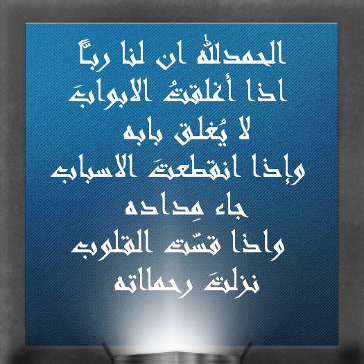 Medani rachid Conseil : Quel est le montant du minimum forfaitaire d'impos...