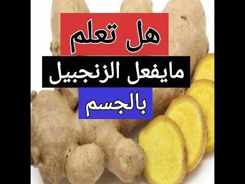 Pin By Ahmad Alharby On طبيه Food Videos Food And Drink Arabic Food