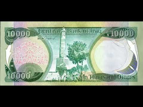 Currency365 2019 Iraqi Dinar Rv