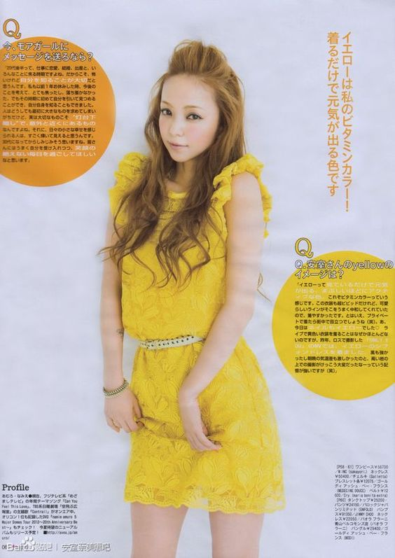 July 2013 More Magazine Scans