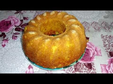 Ingredientes 1 Naranja 1 Yogurt Natural 250 Gr De Harina 1 Sobre De Levadura Química 250 Gr De Azúcar 4 Huevos 110 Gr Acei Cuisine Food Postres