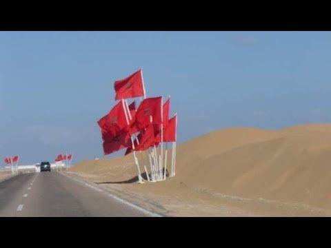 واشنطن تخيب آمال الجزائر في قضية الصحراء Outdoor Decor Wind Sock Enjoyment