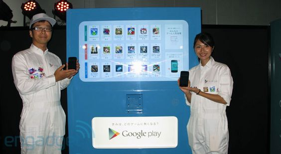 Google launches Android game vending machines, puts first ones in Tokyo (naturally)  Mobile By Mat Smith posted Sep 30th, 2013
