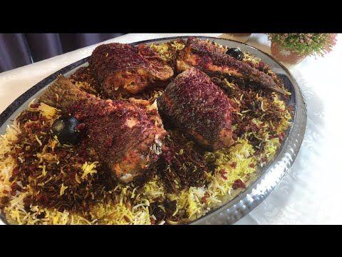 مطبق السمك العراقي من اطيب الوصفات اللي ما بنشبع منها Youtube Middle Eastern Recipes Food Cooking