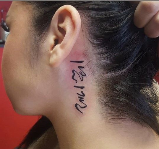 60 Japanese Kanji Tattoo And Symbols Behind Ear Tattoos Kanji Tattoo Writing Tattoos