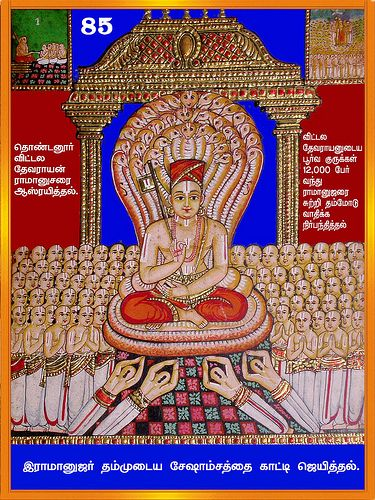 Alwars-Ramanuja agreed to argue single handed.the king  arranged a huge dias and open ground for 12000 jains.Ramanuja centrally seated over the dias should answer all queries.Ramanuja manifested as ADISESHA with 1000 hoods and successfully addressed all jain acharyas and satisfied their questions.