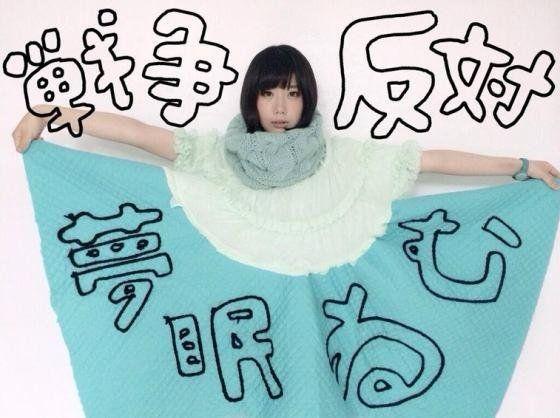 世界にでんぱ組.inc55曲目デリヘル https://t.co/1FIUj4C3TK
