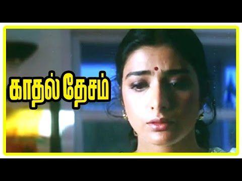 Kadhal Desam Tamil Movie Scenes Tabu Realises Vineeth Also Loves Her Abbas Youtube Movie Scenes Tamil Movies Abba