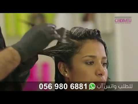 فرد البروتين البرازيلي الأصلي Youtube Hair Styles Hair Style