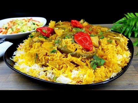 طريقة عمل مدفون الدجاج بقدر الضغط وصفة تستحق التجربة Easy Chicken Vegetables Rice Recipe Youtube Chicken Dishes Recipes Food