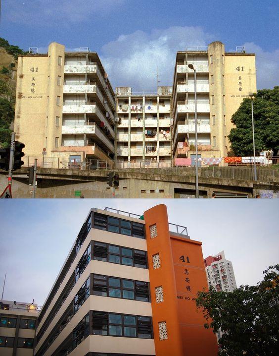 港。故事 : 美荷樓 (Mei Ho House)是石硤尾邨其中一座H形的7層徙置公共房屋。活化了的美荷樓將會成為青年旅舍,原本大樓的外型會被保留,但配套上會有改善,例如會加建升降機等。