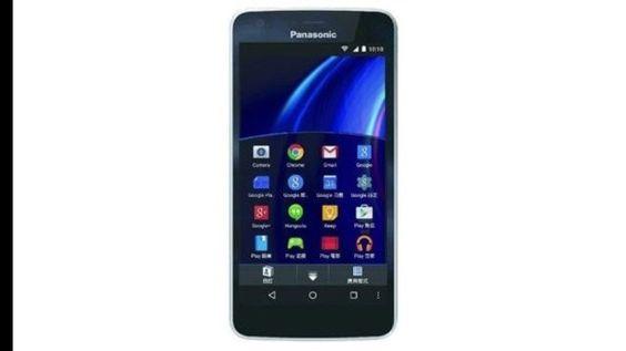 Panasonic Eluga U2 Akıllı Telefon