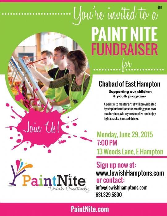 Free Fundraiser Flyer Templates Fundraiser Flyer Free