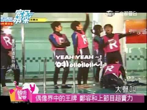美男各自分飛 都能演也都能唱 20130409完全娛樂