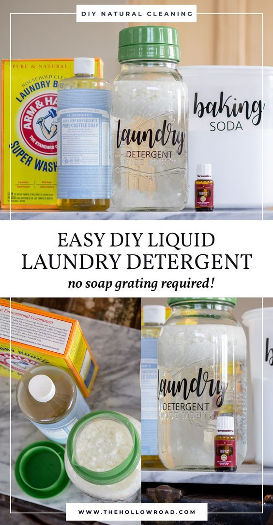 Diy Liquid Laundry Detergent With Essential Oils No Grating Required With Images Diy Laundry Detergent Liquid Homemade Laundry Detergent Liquid Diy Laundry Detergent