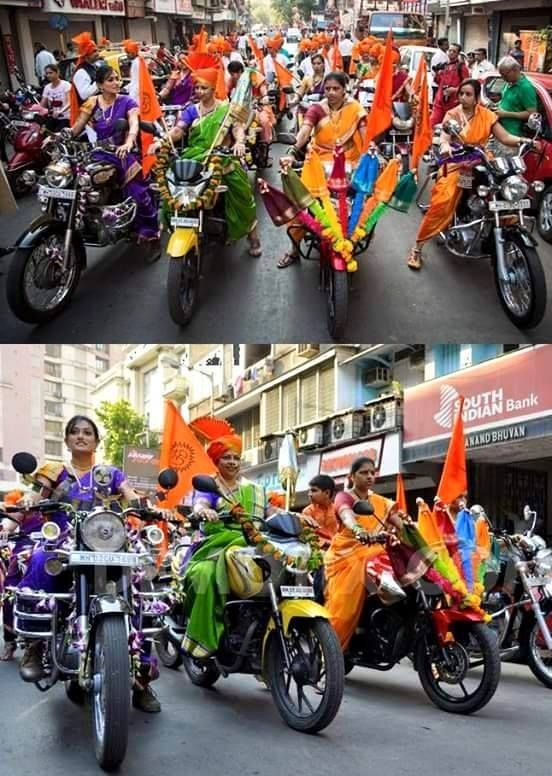Ladies bike gang on the occasion of Gudi Padwa