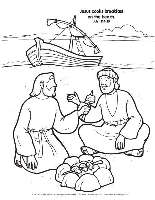Jesus Cooks Breakfast On The Beach Breakfast On The Beach