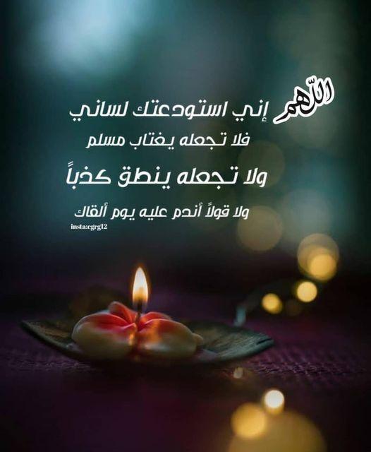 Pin By Soha Mahmoud On مقتبسات إسلامية Books To Read Reading Insta