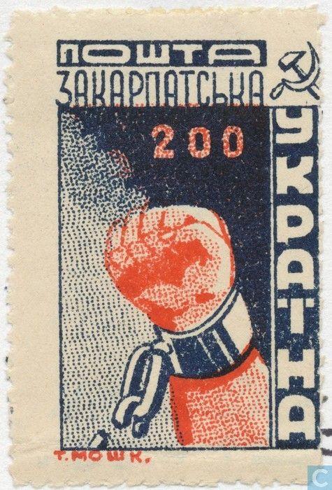 1945 Ukraine - National symbols