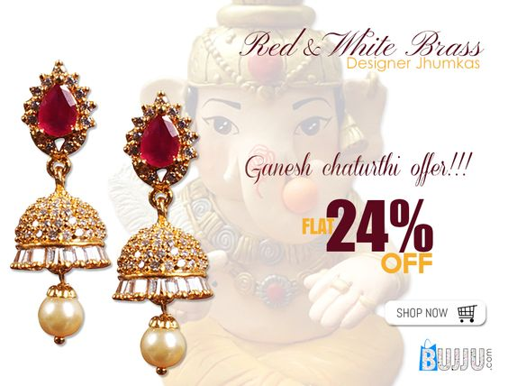 Get this Red and White Brass Designer Jhumkas Set now at best price...  Product Name:Red and White Brass Designer Jhumkas Jhumkas Product Code:MIJA90J023 Product Price:Rs.725/- Buy at link:http://bit.ly/1ihqSZN