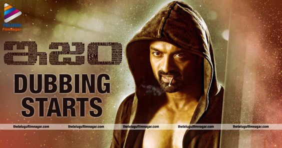 """Sensational director Puri Jagannadh who had a rather below par outing with his latest films """"Jyothi Lakshmi"""" and """"Loafer"""" is investing high hopes on """"Ism."""" Touted to be an action drama, """"Ism"""" is said to unleash the never before side of Kalyan Ram as an upright journalist. Former Miss India Aditi Arya is making her debut in Telugu with """"Ism """"which is slated for a Dussehra release."""