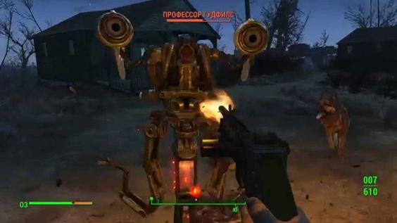 Fallout4 прохождение серия 14