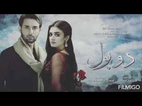 Do Bol Ost Ringtone Youtube Youtube Songs Mp3 Song Download Mp3 Song