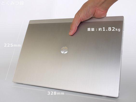 13.3インチ・法人向けノートPC「HP ProBook 5330m」レビュー(2)外観・キーボードチェック blogs.dion.ne.jp/109nissi/archives/10438262.html     http://www.azoda.vn/