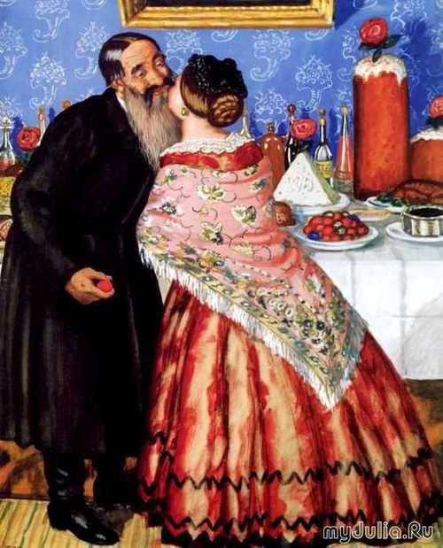 Кустодиев Борис Михайлович -Пасхальный обряд (Христование). 1916.(Boris Kustodiev)