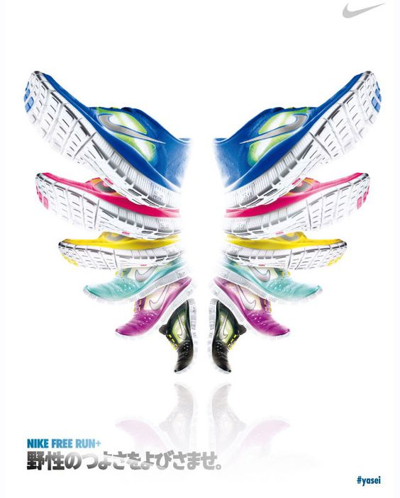 Print ad by NIKE, saying 'arouse the power of your wild nature.