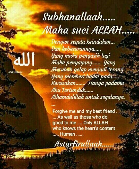 Hanya Allah Yang Tahu : hanya, allah, Hanya, ALLAH, Mengetahui, Manusia...., Allah,, Bahagia,, Badai