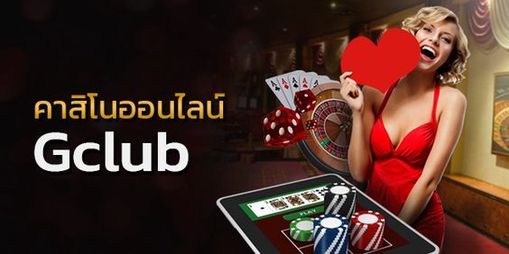 Make money with online casinos that are known as the best