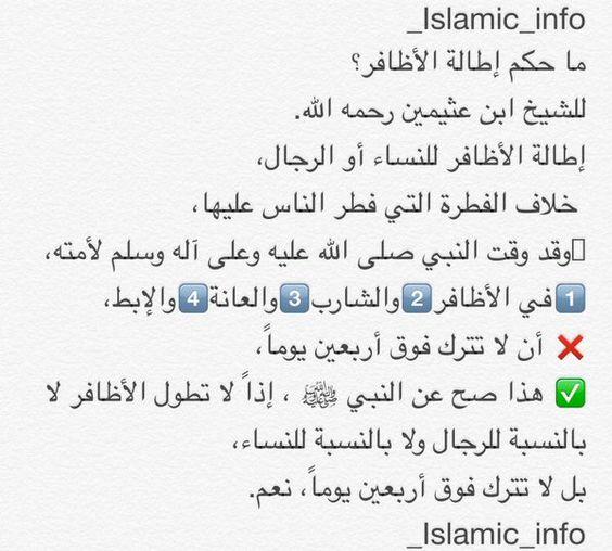 صدقه ل عبدالله بن فيصل بن تركي بن عبدالعزيز On Twitter Islam Math