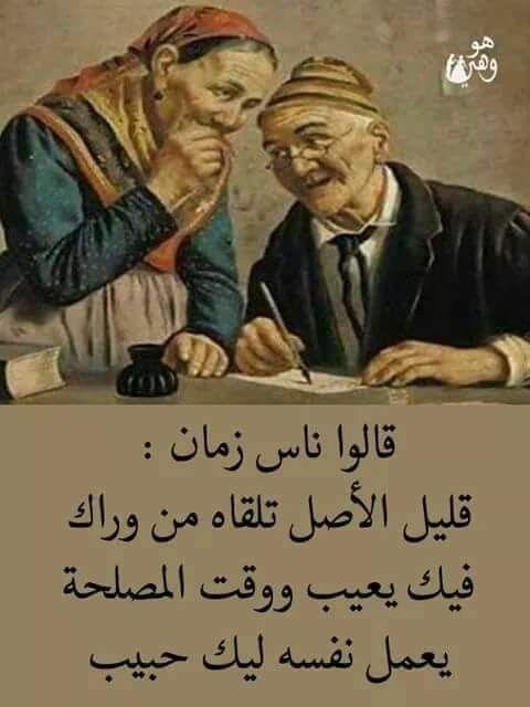 Pin By Mohamed Fouda On ناس الصحراء قالوا امثال Movie Posters Poster Movies